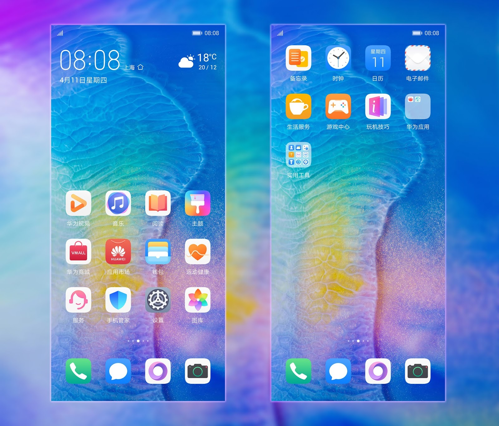 Huawei P30 & Huawei P30 Pro Stock Themes For EMUI 5, EMUI 8