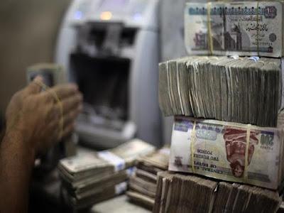 """""""الأهلي"""" و""""مصر"""" يقرران الإبقاء على عائد الشهادات الثلاثية رغم خفض الفائدة"""