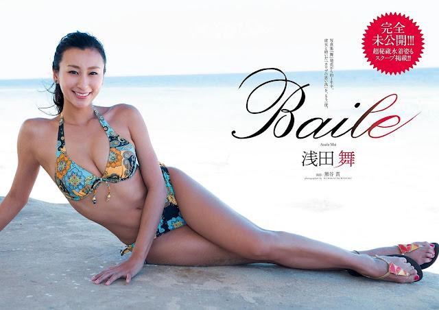 浅田 舞 Mai Asada Baile Weekly Playboy No 46 2016 Wallpaper HD
