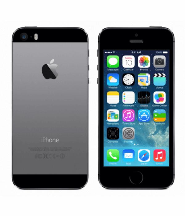 عروض هايبر بندة سعر جوال Apple iPhone 5S اليوم