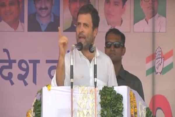 राहुल गाँधी बोले, हमारी सरकार नहीं है फिर भी हम लोन करवा देंगे क्योंकि 'हममे है दम'