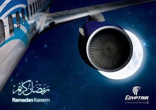 اعلانات مصر للطيران Egyptair لرمضان