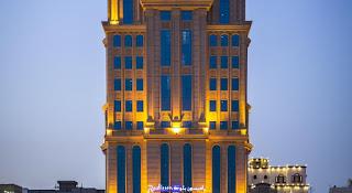 Hotel Murah di Al Rehab Jeddah - Radisson Blu Plaza Jeddah - Al Rehab