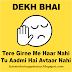 WHATSAPP STATUS - DEKH BHAI TERE GIRNE ME