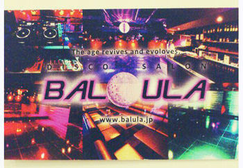 DISCO SALON BALULA