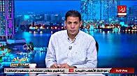 برنامج إنفراد حلقة الجمعة 7-7-2017 مع سعيد حساسين