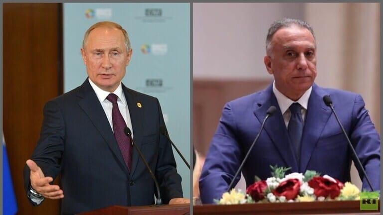 -روسيا-العراق-سوق-النفط