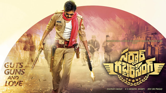 Sardaar Gabaar Singh 2016 Watch full Hindi dubbed movie online