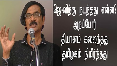 Manobala Speech 08-03-2017