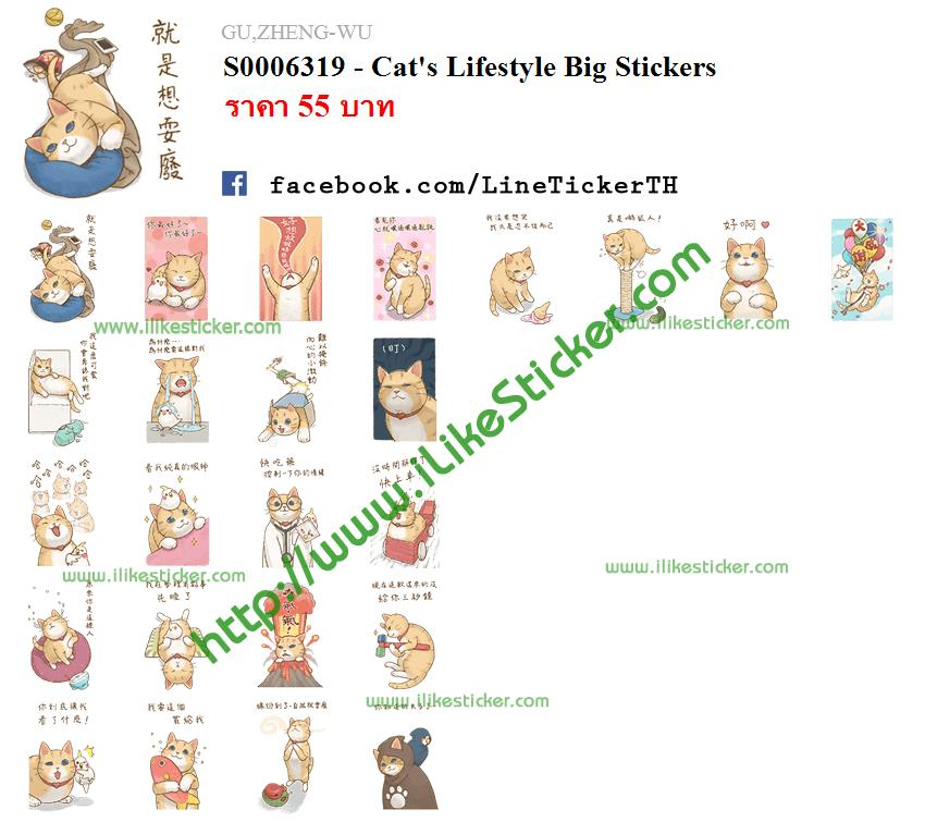 Cat's Lifestyle Big Stickers