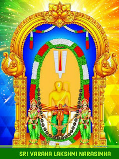 Simhachalam Sri Varaha Lakshmi Narasimha Swamy photos