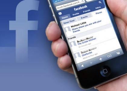 Smartphones superam PCs no acesso à rede social