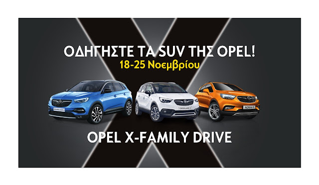 Opel X-Family Drive