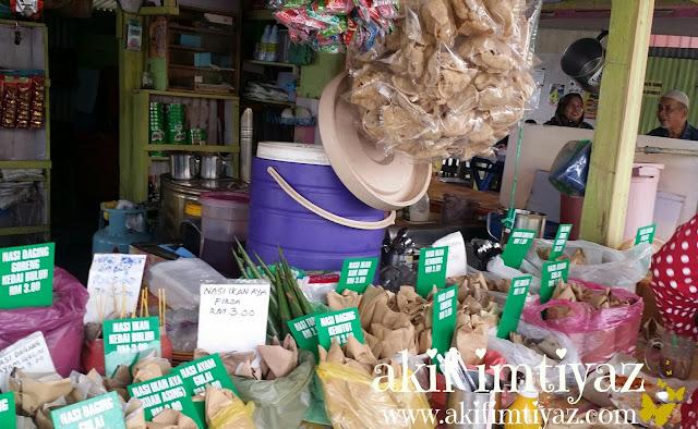 Kedai Makan Best Di Kelantan , Kedai Makan Pok Loh Milo Tunggeng Kelantan,Tempat Makan Di Kelantan , Makanan Sedap Di Kelantan , Makanan Lazat Di Kelantan