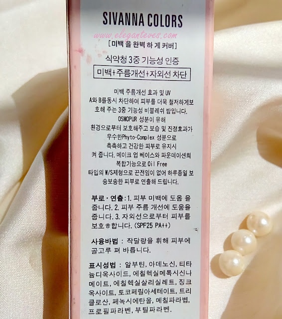 Review of Sivanna Colors Skin Primer