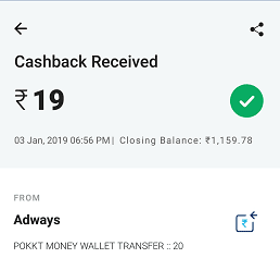 pocket money app payment proof