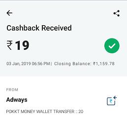 Pocket Money App Referral Code(M7vDoB): Sign-up/Refer & Get Rs  10