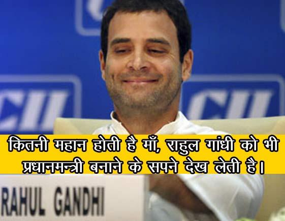 hindi language meme - photo #9