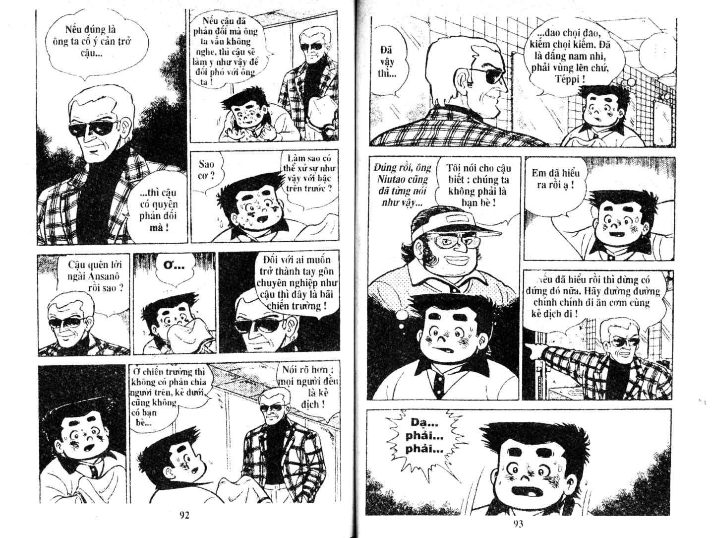 Ashita Tenki ni Naare chapter 12 trang 45