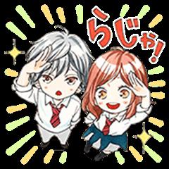Io Sakisaka Special Stickers