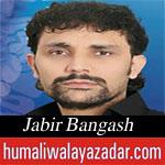http://www.shiavideoshd.com/2015/07/yeh-kya-howa-baba-noha-by-jabir-bangash.html