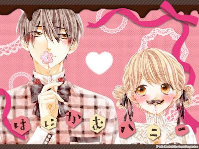 Honey Come Honey de Yuki Shiraishi