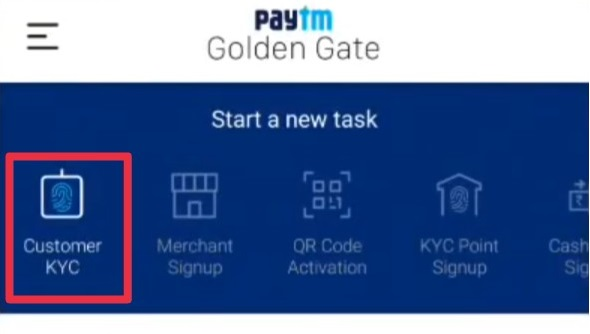 Download BC Agent App For Paytm kyc