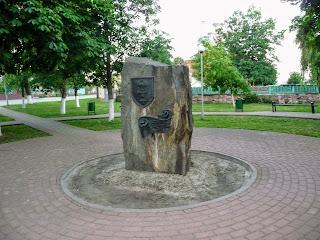 Лунинец. Памятный знак в честь первого упоминания о Лунинце в 1449 г.