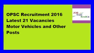 OPSC Recruitment 2016 Latest 21 Vacancies Motor Vehicles and Other Posts