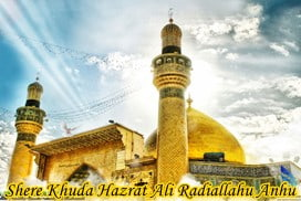 Shere Khuda Hazrat Ali Radiallahu Anhu