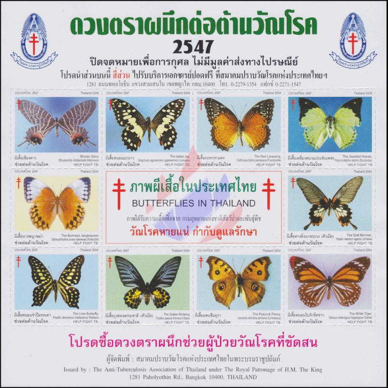 Thailändische Schmetterlinge Tafel
