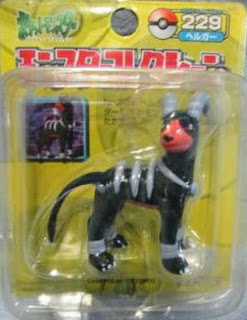 Houndoom figure Tomy Monster Collection yellow package series