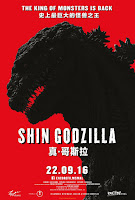 shin godzilla resurrection movie poster tgv malaysia