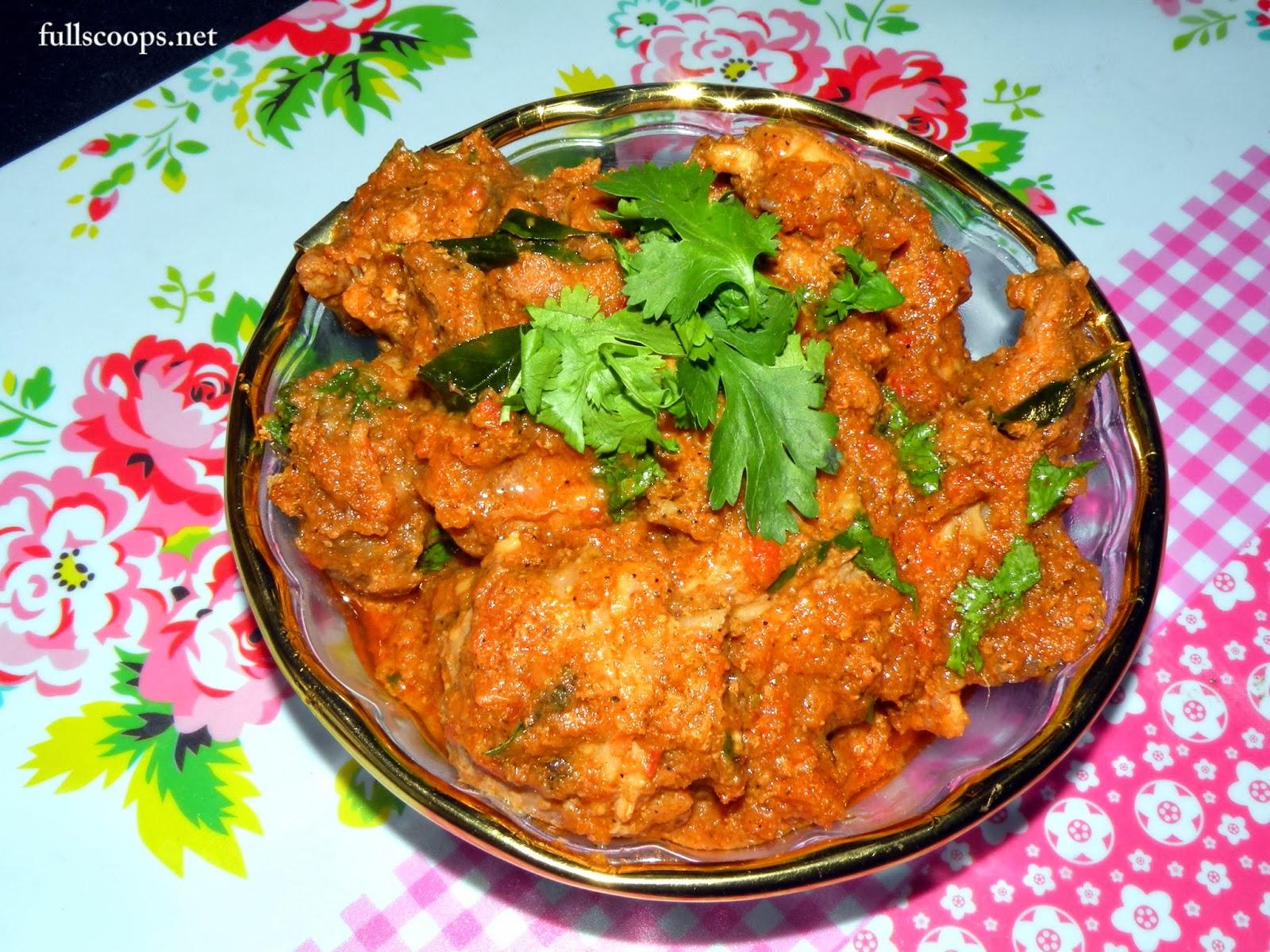 Easy Chicken Masala