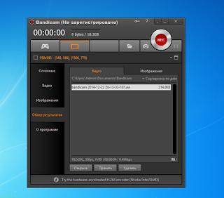 Bandicam - скачать бесплатно Bandicam 3.0.4.1036