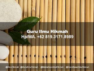 Khodam-Maha-Guru-Ilmu-Hikmah