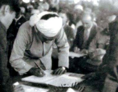 ခြန္းမတ္ရ္ကိုဘန္ – ၁၉၄၇-ခုႏွစ္ ပင္လံုညီလာခံ မွ ၂၁-ရာစုပင္လံုညီလာခံဆီသုိ႔