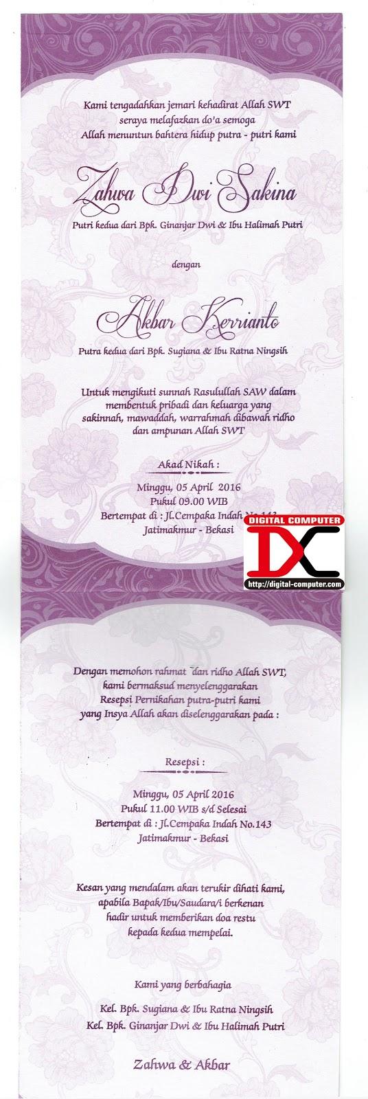 undangan pernikahan harga 2700 rupiah