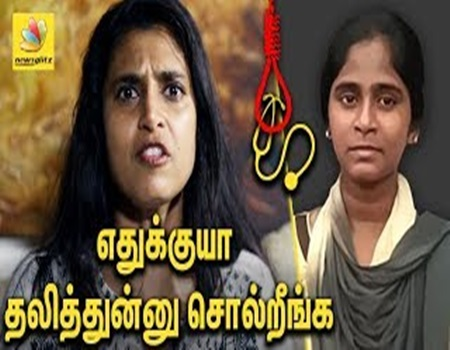 Actress Kasturi Interview on Anitha's Suicide against NEET Exam