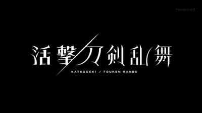 anime Katsugeki Touken Ranbu