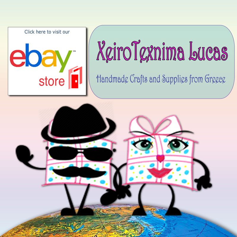 XeiroTexnima Lucas on Ebay