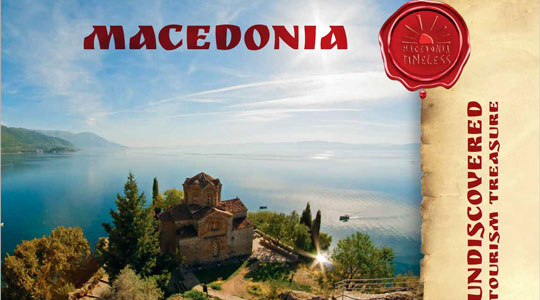 New brochure and film for Macedonian tourism products
