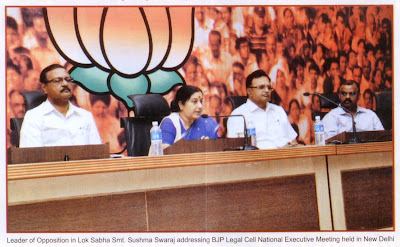 Leader of Opposition in Lok Sabha Smt. Sushma Swaraj addressing also seen Sh. Satya Pal Jain, All India Incharge, Legal & Legislative Cell BJP, Sh. Raghuvender Singh, Convenor, BJP Legal & Legislative Cell BJP Legal Cell National Executive Meeting held in New Delhi