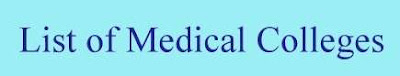 Medical Colleges in Maharashtra