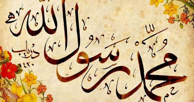 Ini Gambaran Wajah Nabi Muhammad