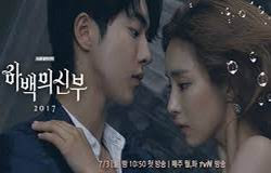 Bride Of The Water God ( Eps 16. End)