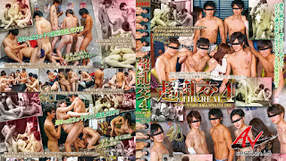 Coat Another Version AV68 – Super Promiscuous 4– Another Version 68 超乱交 4 The Real ~ヤリコン・ヤリ部屋 乱痴気Special 2014~