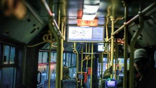 «Το πρωί πήρα το 402 από το σταθμό Κατεχάκη…» – Η καταγγελία μιας 22χρονης Αθηναίας