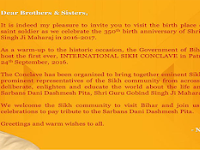 Government of Bihar official to commemorate the 350th birth anniversary of the Warrior-Saint Sri Guru Gobind Singh Ji.
