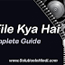 Zip File Kya Hota Hai (Full Guide) - Solution In Hindi